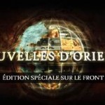 Final Fantasy Type-0 HD – « Les Nouvelles d'Orience, rapport spécial »