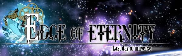 Logo_ExtraFinissionmedium