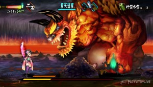 marumasa-the-demon-blade-ivkum6b-1364483127