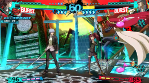 Persona-4-Arena-battle
