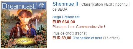 shenmue-2
